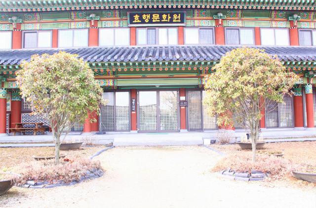 용주사 템플스테이(효행문화원과 사찰문화체험관)